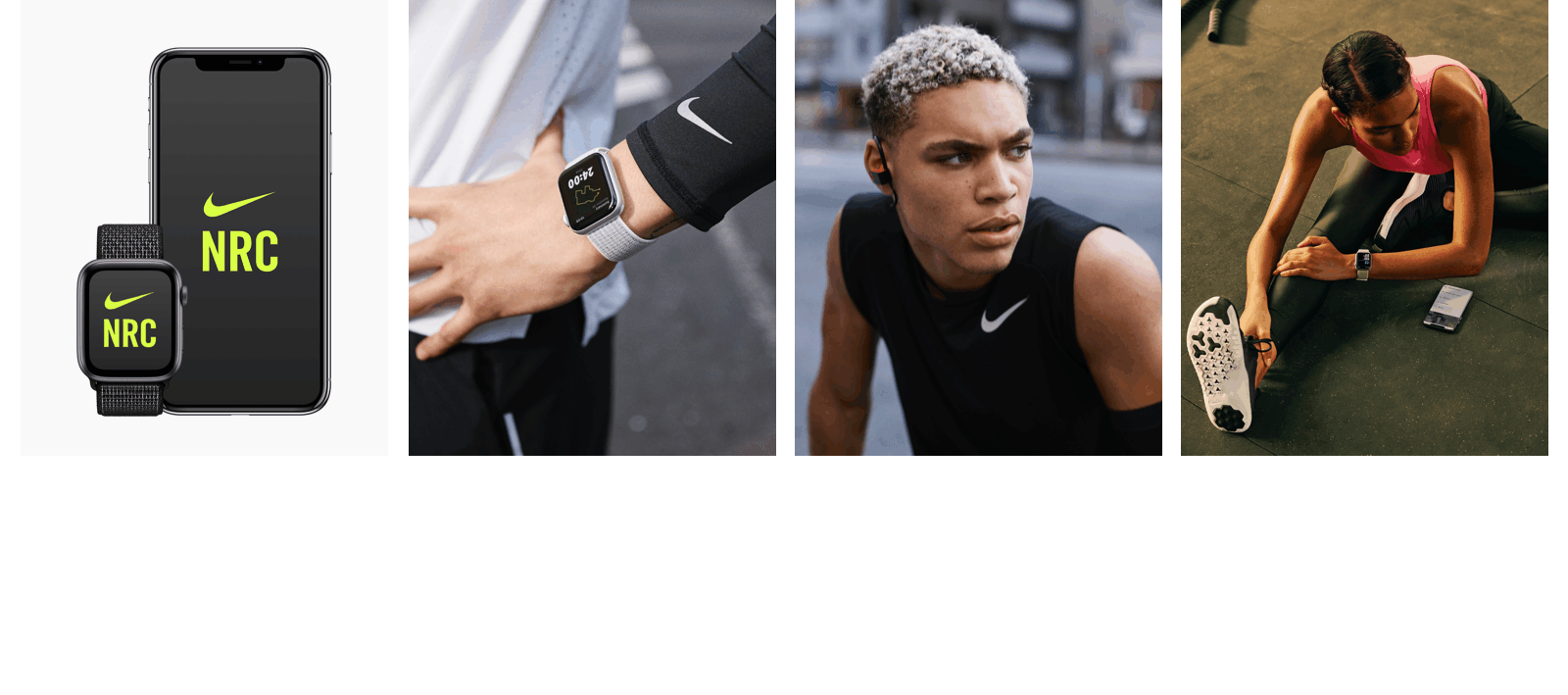 Homepage Nike Run Club